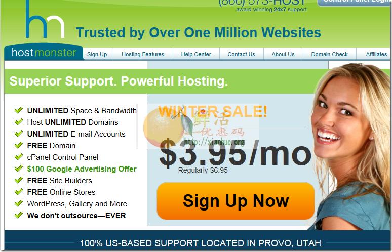 hostmonster2月优惠码2013  仅需3.95美元/月