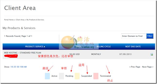 ServerHub免费主机 1G空间 25G月流量 送独立IP主机