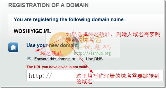 免费顶级域名.ml、.cf和.ga域名注册及使用教程