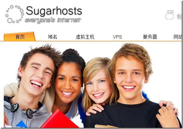 Sugarhosts12月7折优惠码2013
