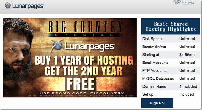 lunarpages7月优惠码 买一年 送一年 送一个域名