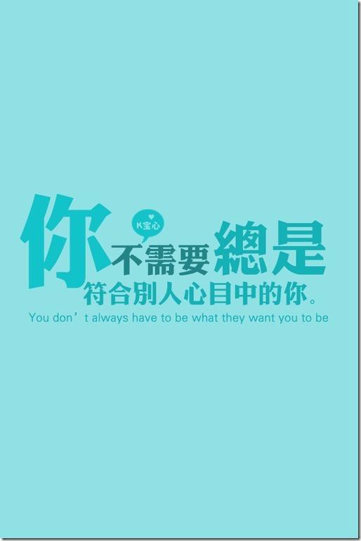 name.com 10月优惠码2014