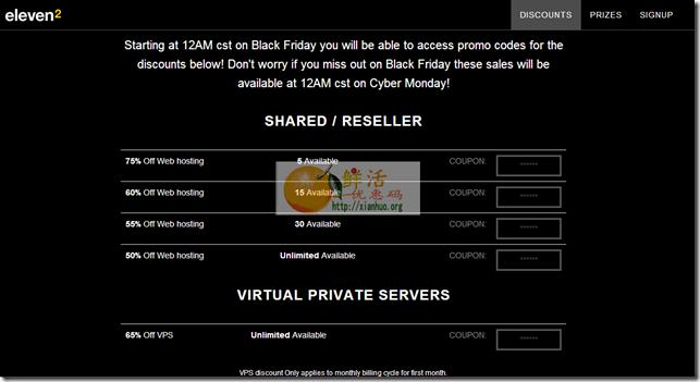 2014年黑五主机优惠促销预告 eleven2 主机黑色星期五大促低至2.5折扣