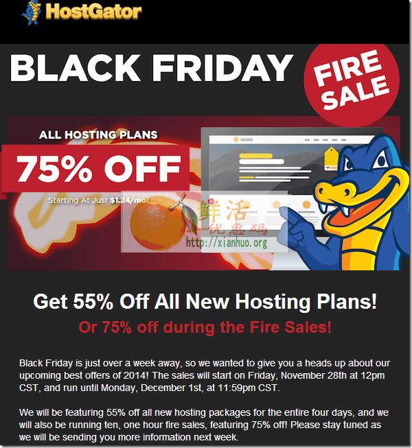 2014年黑色星期五 hostgator主机火热大促销预告 低至2.5折