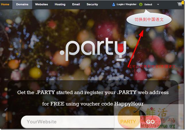 免费一年的.Party .Webcam域名注册申请