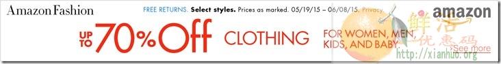 美国亚马逊6月优惠码 男士女士服装低至3折优惠