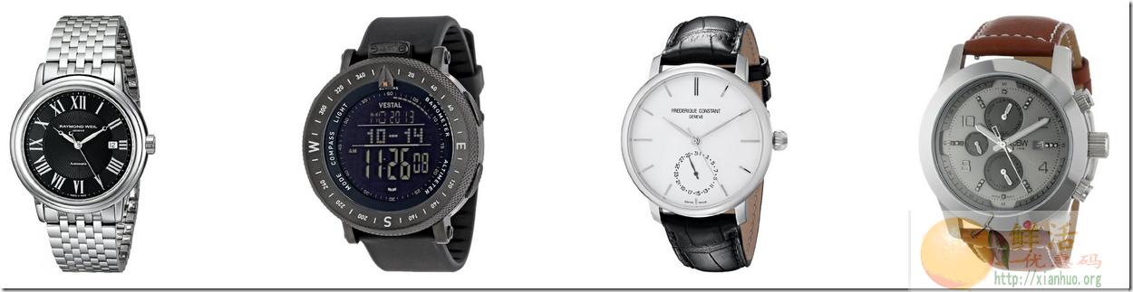 美国亚马逊6月优惠码2015 手表低至3-5折