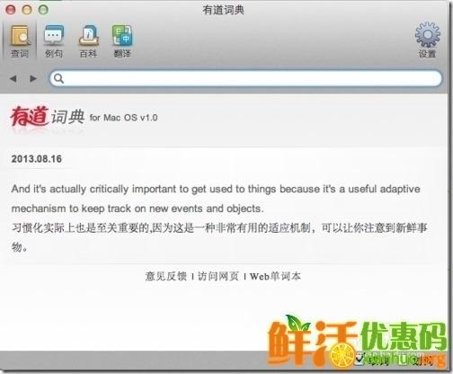 苹果电脑mac装机必备软件 mac常用软件推荐