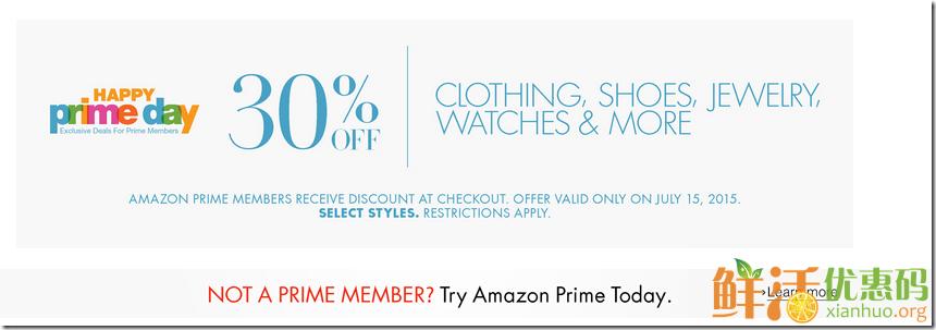 美亚Prime Day会员日大促销 Prime 会员 服装鞋帽 箱包 手表配饰额外7折