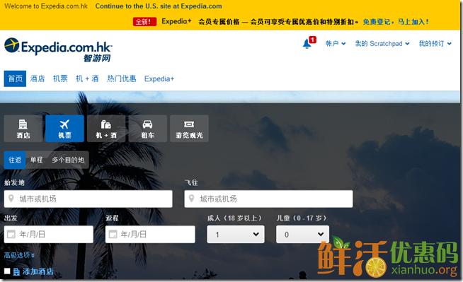 10大日本订酒店网站 日本订房网站哪个好