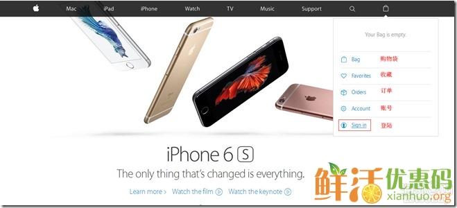 iphone6s海淘攻略 iphone6s美国日本海淘攻略 iphone6s购买攻略
