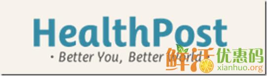 新西兰海淘网站HealthPost海淘攻略之常见问题问答