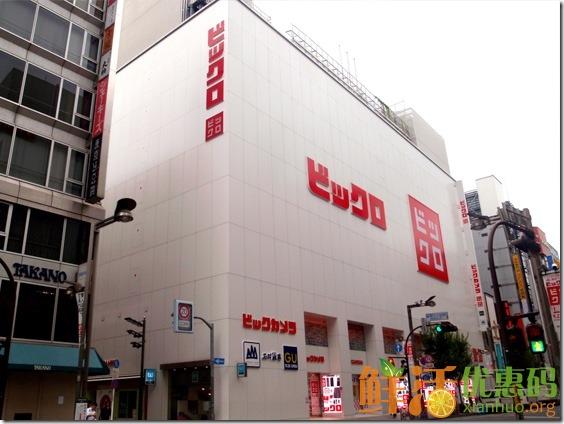 shop-116