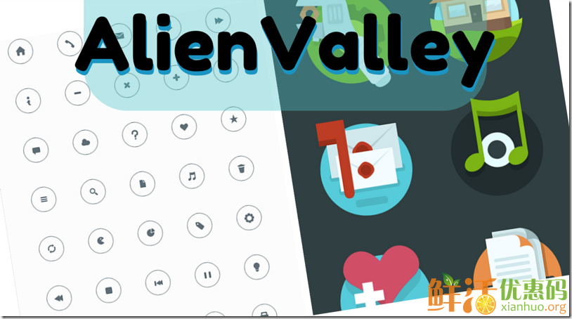 alienvalley[1][4]