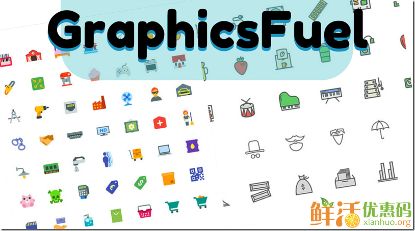 graphicsfuel[1][4]