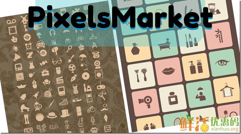 pixelsmarket[1][4]