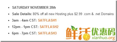 国外主机HostGator 黑色星期五网购星期一大促销预告 低至2折