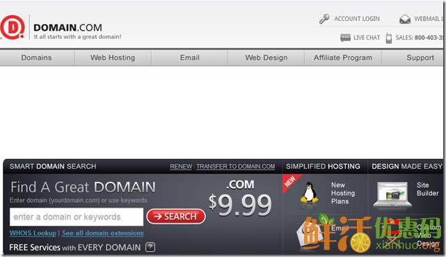 domain.com黑色星期五优惠码2015 域名全场6折不限个数 可以购买多年
