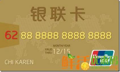 2016年各大银行信用卡借记卡优惠大合集